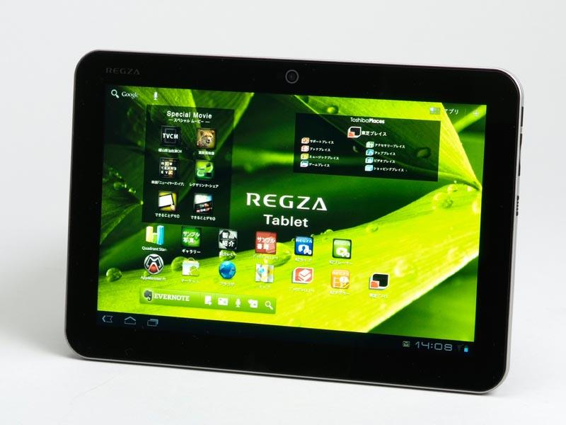 REGZA Tablet AT700」検証──REGZ...