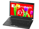 2012年PC春モデル:東芝、256GバイトSSDを搭載した「dynabook R731」など直販限定モデル2機種