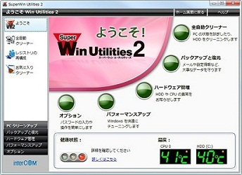 ki_inter02.jpg