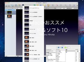 og_macdesoft_002.jpg