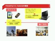 kn_x1hybrid_04.jpg