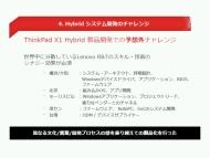 kn_x1hybrid_10.jpg