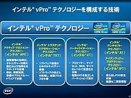 kn_vpro_04.jpg
