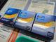 古田雄介のアキバPickUp!:「こういう奥深さも必要でしょう」——Sandy Bridge世代の「Xeon E5」が登場!