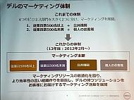 kn_xps13event_01.jpg