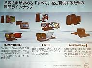 kn_xps13event_03.jpg