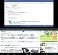 tm_1203sa_06.jpg