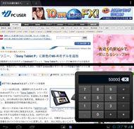 tm_1203sa_07.jpg