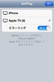 og_appletv_024.jpg