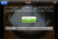 og_appletv_030.jpg