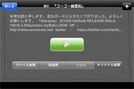 og_appletv_032.jpg