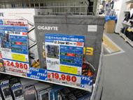 og_akiba_003.jpg