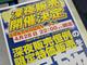 """週末アキバ特価リポート:""""新型CPU""""の深夜販売!! アキバでお祭りはじまるよー"""