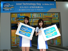kn_ivytechday_23.jpg