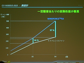 kn_gigatech_03.jpg