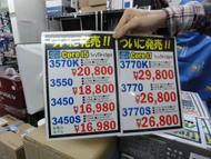 og_akibam_007.jpg