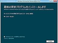 kn_win8ren52_25.jpg