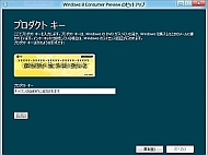 kn_win8ren52_26.jpg