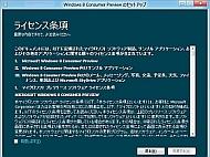 kn_win8ren52_27.jpg