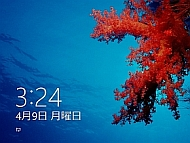 kn_win8ren52_34.jpg