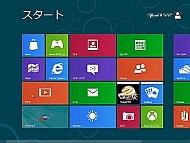 kn_win8ren52_36.jpg