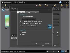kn_ivyad02_10.jpg