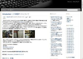 og_puticom_001.jpg