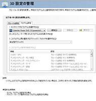 tm_1205_dv4_11.jpg