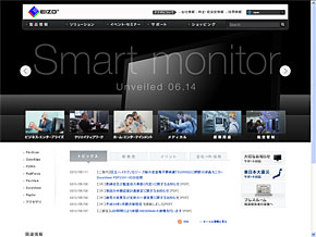 tm_1205_smart_01.jpg