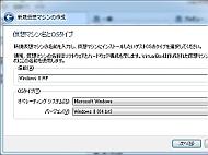 kn_w8rpsok_05.jpg