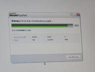 og_webroot_011.jpg