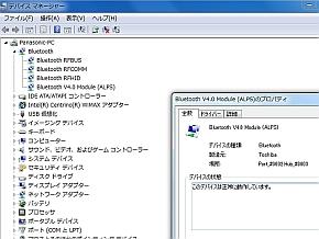 kn_letssx2ad_04.jpg