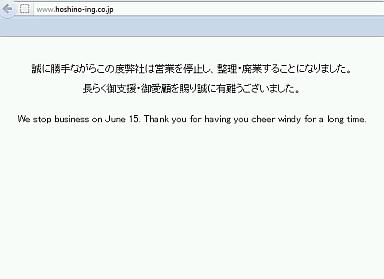 kn_hoshikin_01.jpg