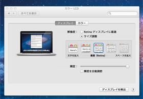 og_macbookproretina_tuika1.jpg