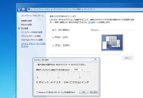 og_macbookproretina_tuika2.jpg