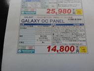 og_akiba_005.jpg