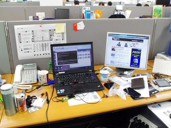 「多機能 デジタル収納ステーショナリースタンド」で机をキレイにする 1 2 Itmedia Pc User