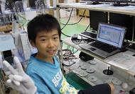 og_mousecomputer_019.jpg