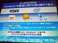 kn_isif_07.jpg