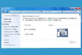 tm_1207_ux21a_03.jpg