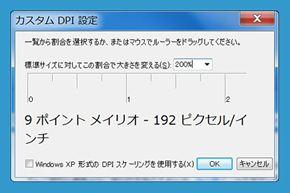 tm_1207_ux21a_04.jpg