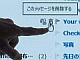 いまなら、アカウントけっこう選べます:「Outlook.com」でWindows 8を先行体験