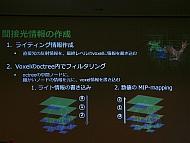 kn_uregn4_08.jpg