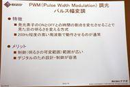 tm_1208_eizo_02.jpg