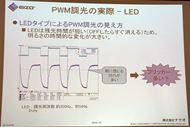 tm_1208_eizo_09.jpg