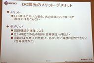 tm_1208_eizo_11.jpg