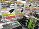 古田雄介のアキバPickUp!:「価格が落ち着いてくれば、ね」——GeForce GTX 660 Tiの反響