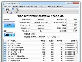 kn_wdredrv_01.jpg