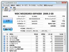 kn_wdredrv_02.jpg