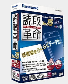kn_yomitori15_01.jpg